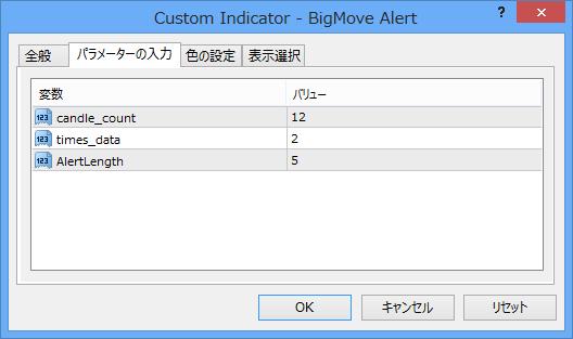 BigMoveAlert_Image_2