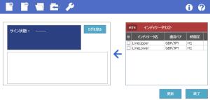 indcntmain_line_sample