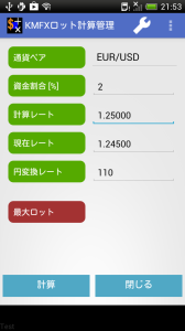 sample_main
